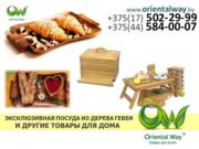 Качественная и долговечная посуда Oriental Way по доступным ценам